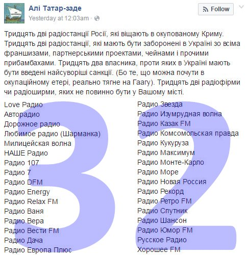 Порошенко надеется, что вскоре будет возможность петь украинский гимн в Донецке под желто-синими флагами - Цензор.НЕТ 1229