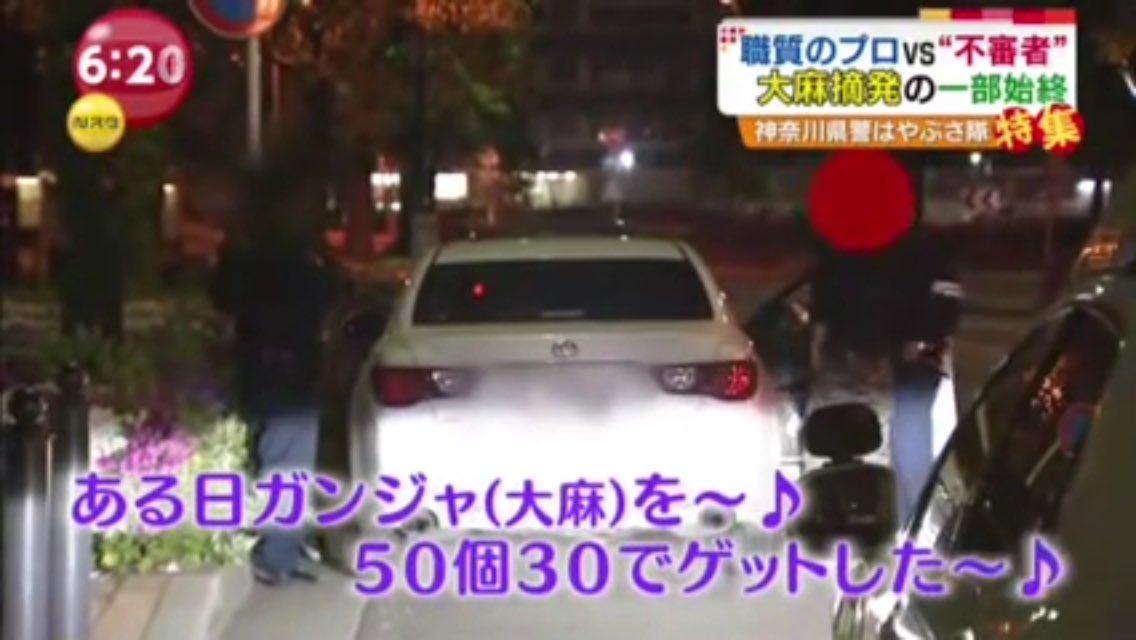 列島警察24時 - 詳細表示 - 中年オヤジがズーマーに …