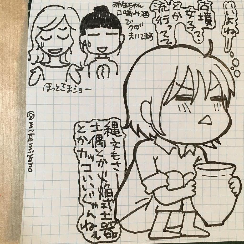 口噛み酒 hashtag on Twitter