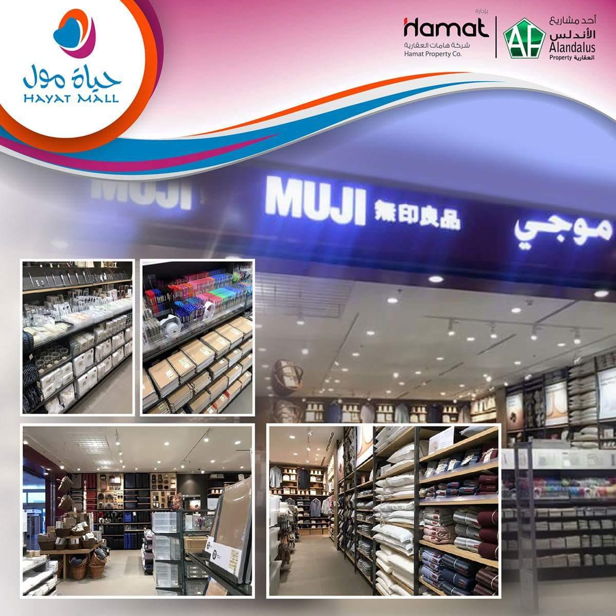 حياة مول Hayat Mall Twitterissa معرض موجي متعدد المواد والاستخدامات تم الافتتاح قرب بوابة ٤ حياكم حياة مول