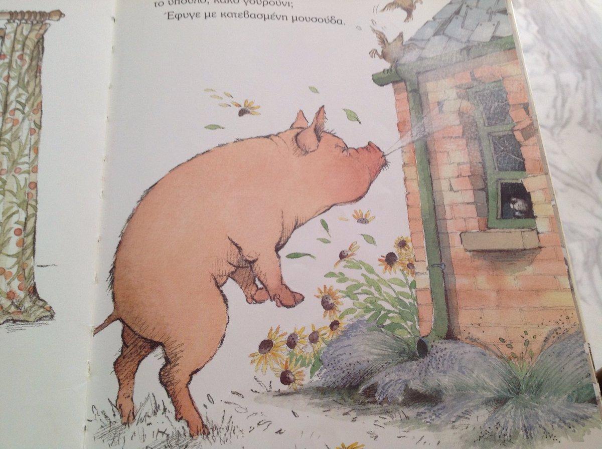 チビが幼稚園から借りてきた絵本、三匹の子豚、ならぬ「三匹の子オオカミ」に出てくる悪い豚の破壊力がすごすぎてお腹が痛いwww pic.twitter.com/eIDf2UcSR1