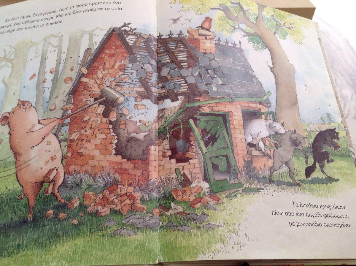 豚つえぇぇえw三匹の子オオカミという絵本に出てくる悪役の豚が強烈すぎるwww