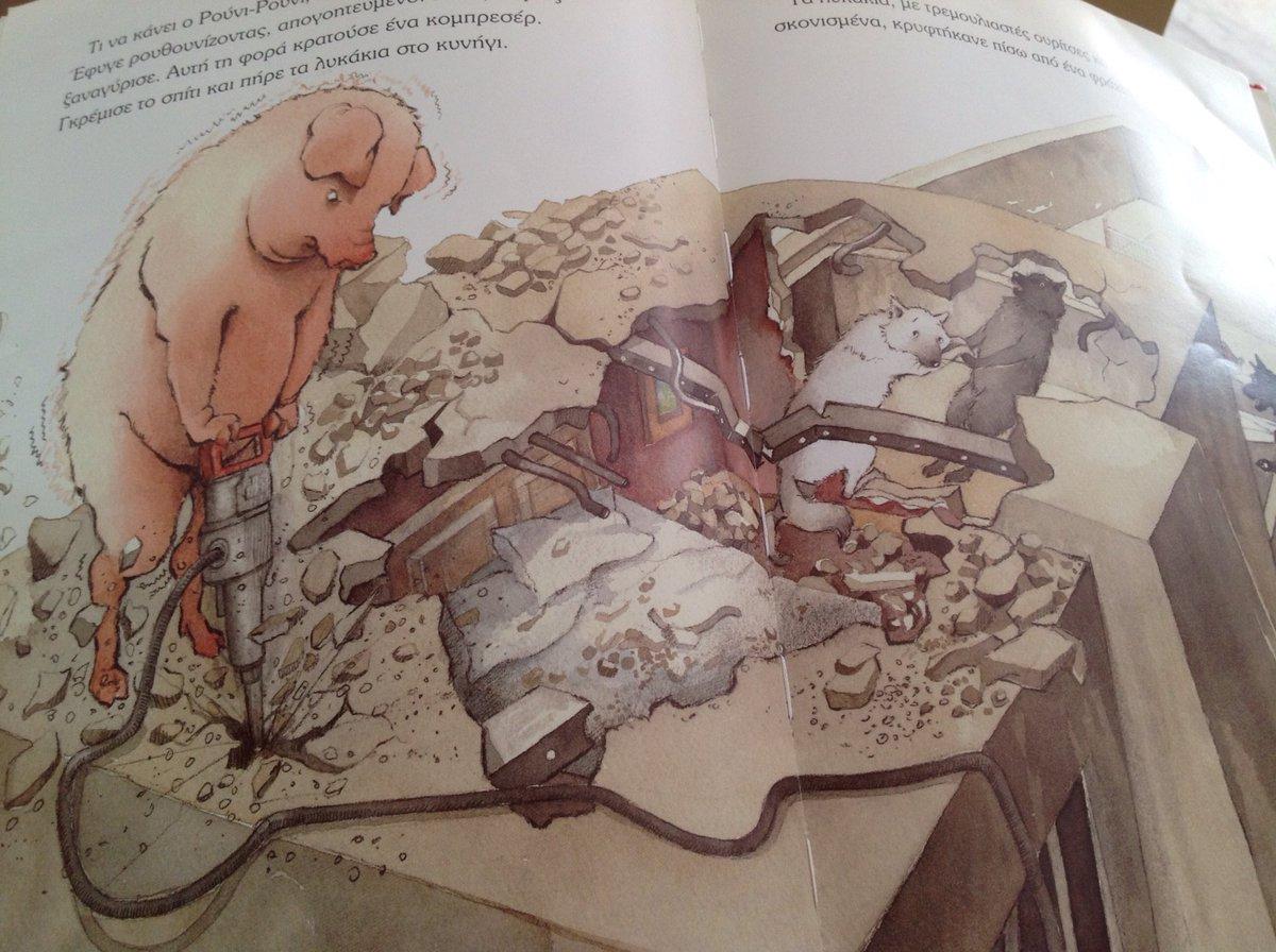 チビが幼稚園から借りてきた絵本、三匹の子豚、ならぬ「三匹の子オオカミ」に出てくる悪い豚の破壊力がすごすぎてお腹が痛いwww