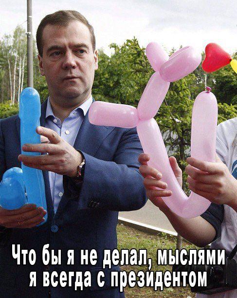 """Медведев назвал праймериз в США """"шоу"""", в котором участвуют """"ряженые"""" - Цензор.НЕТ 9505"""