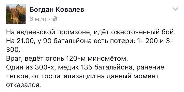 Украина не откажется от проведения Евровидения, - Гройсман - Цензор.НЕТ 9514