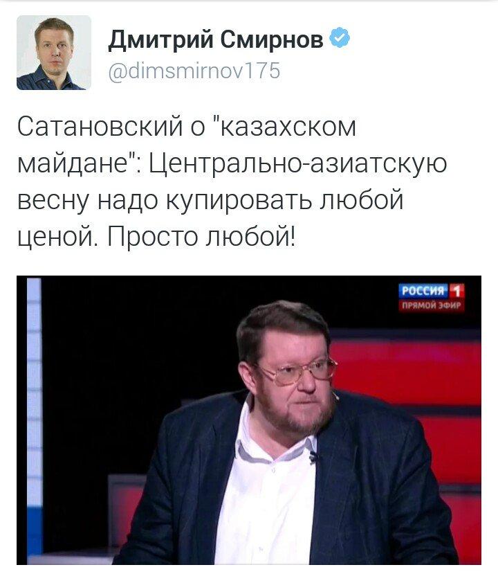 Россия перебрасывает в оккупированный ею Крым более 10 истребителей и бомбардировщиков - Цензор.НЕТ 1798