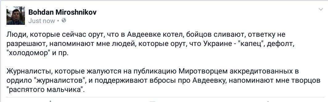 Украина не откажется от проведения Евровидения, - Гройсман - Цензор.НЕТ 5709