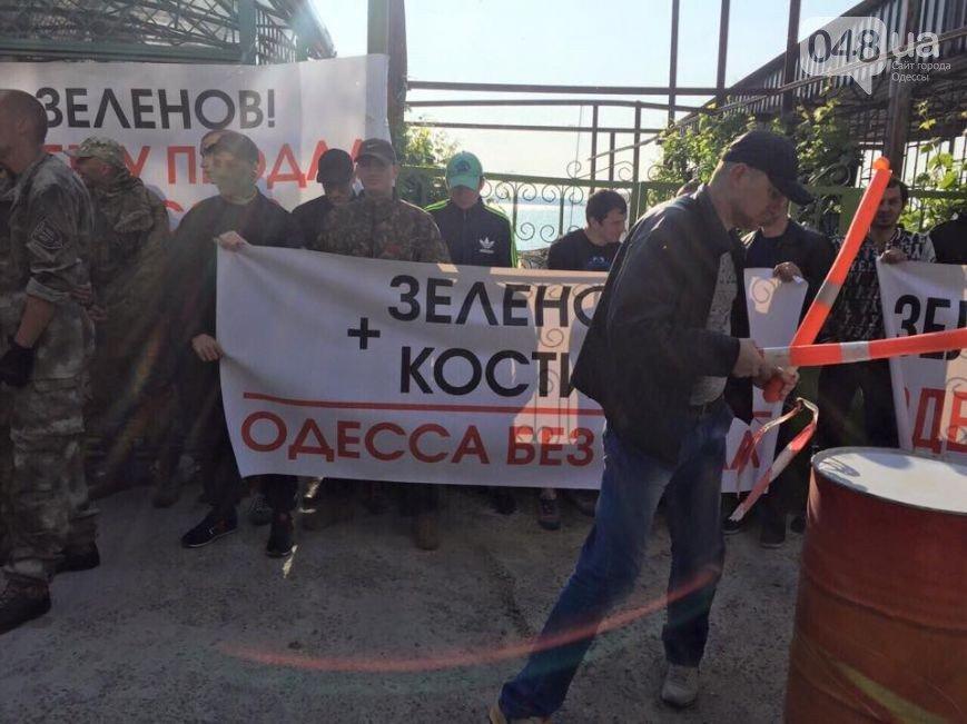 В жилом доме в Одессе прогремел взрыв, есть пострадавший, - Нацполиция - Цензор.НЕТ 3210