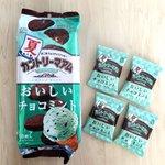 注目の新商品!カントリーマアムのチョコミント味!