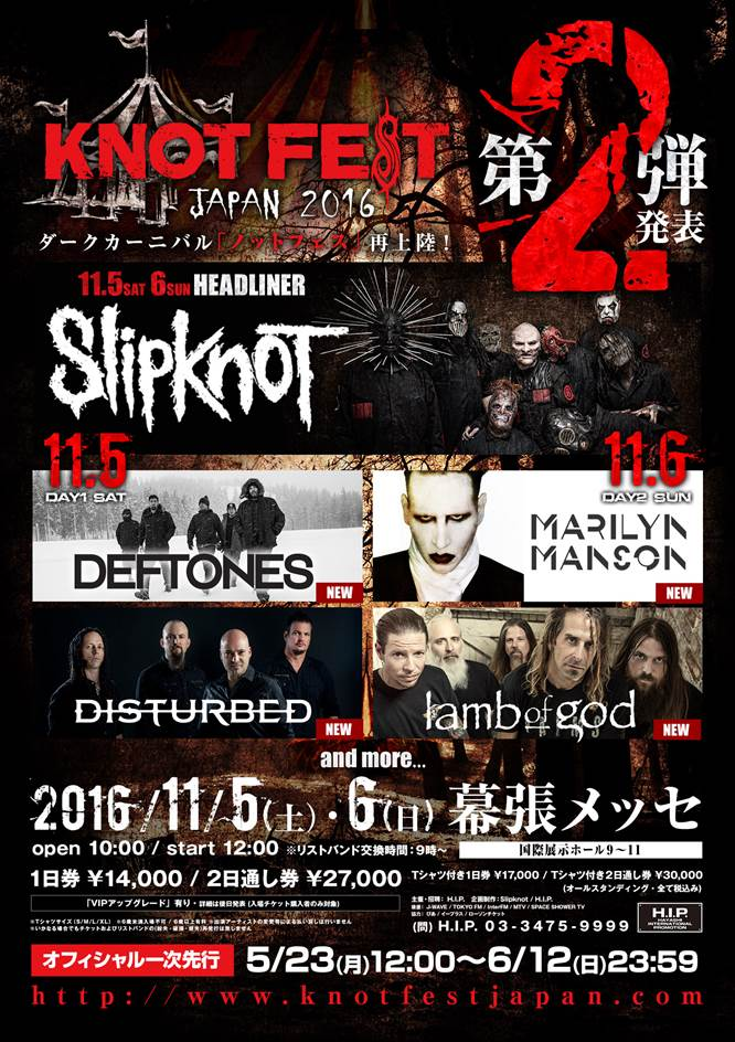 【KNOTFEST JAPAN2016】 SLIPKNOT含む出演バンドのコメントも公開! コリィ曰く、「2日間とも違うセットリスト」…おぉぉぉぉっ!!! https://t.co/HU7lC08w2t #knotfestjapan https://t.co/01vMCiXb3M