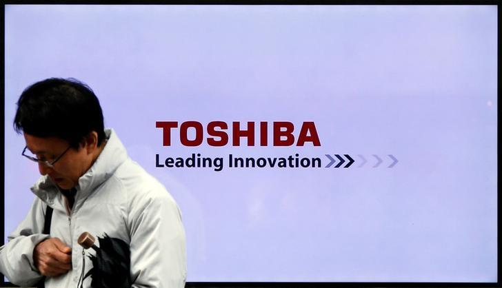 Toshiba to more than halve its capital base to about $1.8 billion