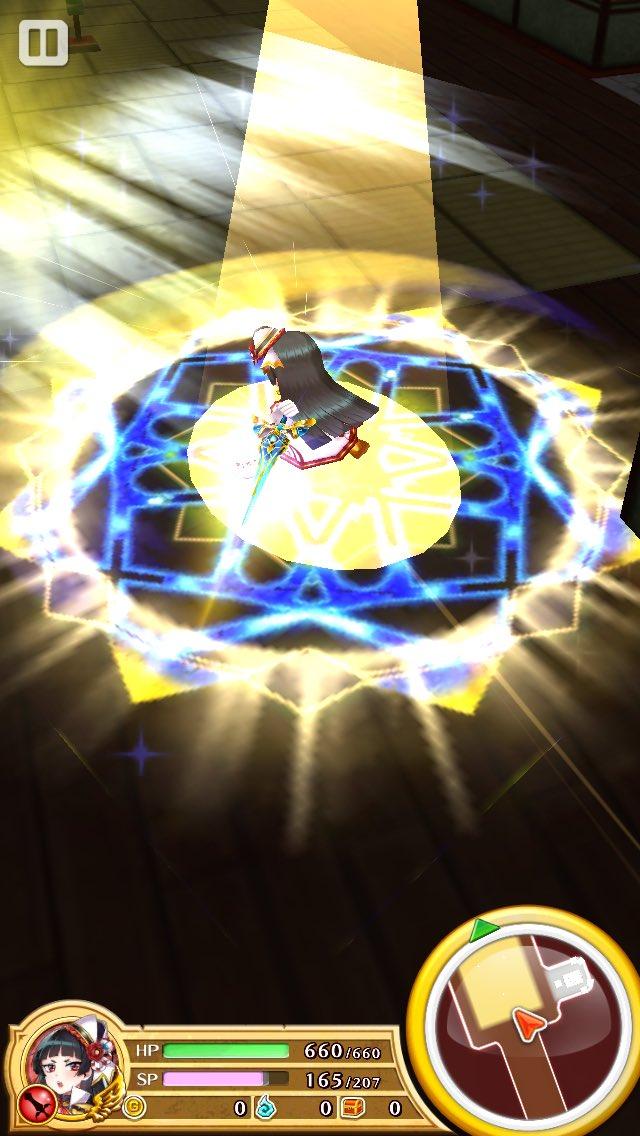 【白猫】ライフォードモチーフ武器(剣)「真・カラドボルグ」のステータス&スキル性能情報!挑発付きの感電・雷特化剣!【プロジェクト】