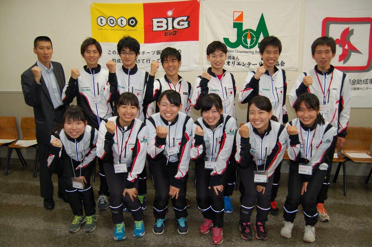 日本オリエンテーリング協会 on ...