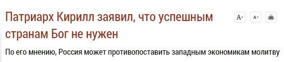 Жители Подмосковья обратились к Обаме с просьбой провести им газ - Цензор.НЕТ 3204
