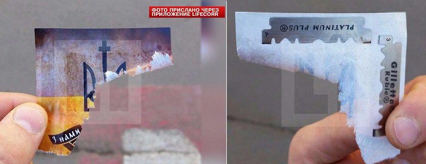 """""""Не будем терпеть американские и проукраинские РR-технологии. Это наш ответ пятой колонне"""", - в Крыму снимают с достопримечательностей украиноязычные охранные таблички - Цензор.НЕТ 9449"""