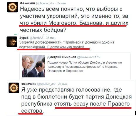 ЦИК не ведет работы по проведению выборов на оккупированных территориях Донбасса, - Магера - Цензор.НЕТ 7653