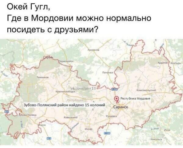 Возле посольства Украины в Канаде произошла стрельба - Цензор.НЕТ 3464