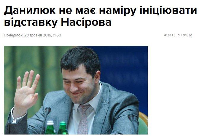 Чиновники областной и районной госадминистраций в Одессе задержаны при получении взяток - Цензор.НЕТ 8803