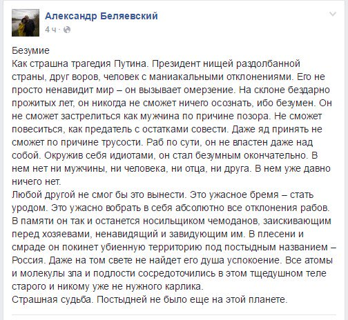 Санкции против РФ являются не самоцелью, а инструментом давления, - Штайнмайер - Цензор.НЕТ 8488
