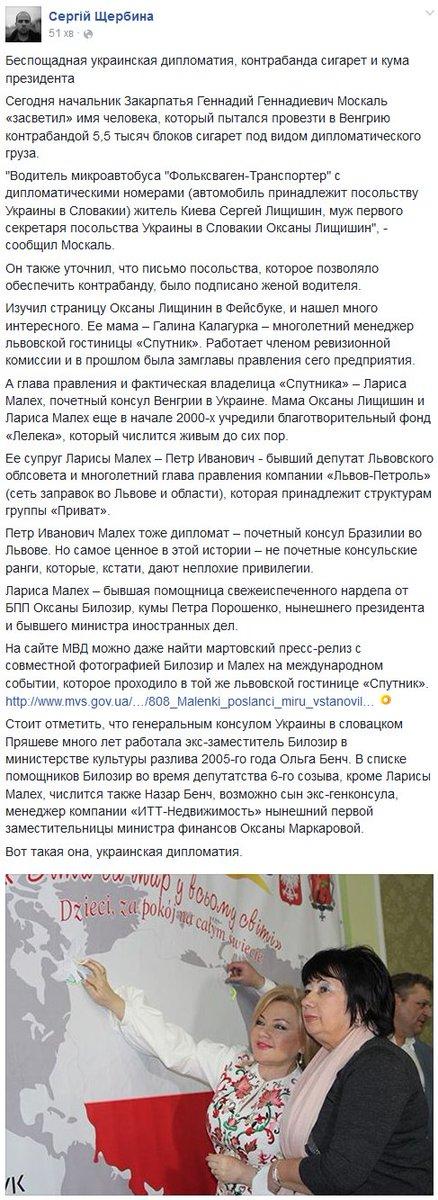 Чиновники областной и районной госадминистраций в Одессе задержаны при получении взяток - Цензор.НЕТ 3587