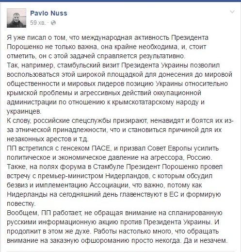 Срок безвизового режима пребывания украинцев в Турции будет увеличен до 90 дней, - Порошенко - Цензор.НЕТ 3408