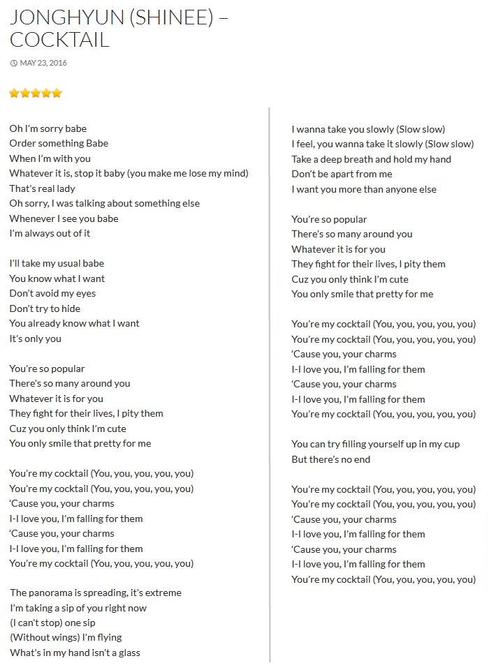 Cocktail jonghyun lyrics