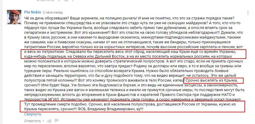"""""""Поместили в камеру с обвиненными в изнасиловании, потом перевели в карцер, затем - в """"пресхату"""", - адвокат о давлении на арестованных оккупантами крымских татар в СИЗО - Цензор.НЕТ 7878"""