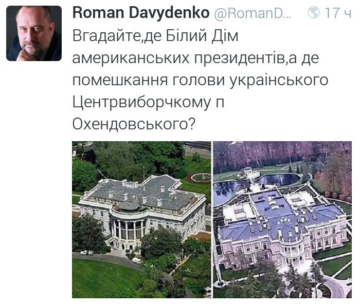 Чиновник Днепропетровской ОГА задержан при получении 6 тыс.грн взятки, - Нацполиция - Цензор.НЕТ 5875