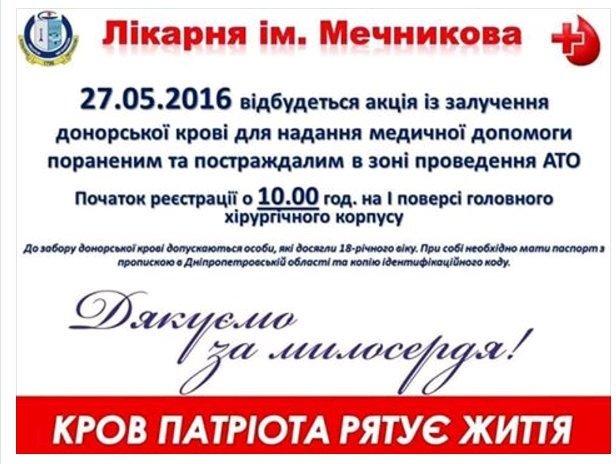 Налоговики пресекли деятельность нелегальной газозаправочной станции на Полтавщине - Цензор.НЕТ 9869