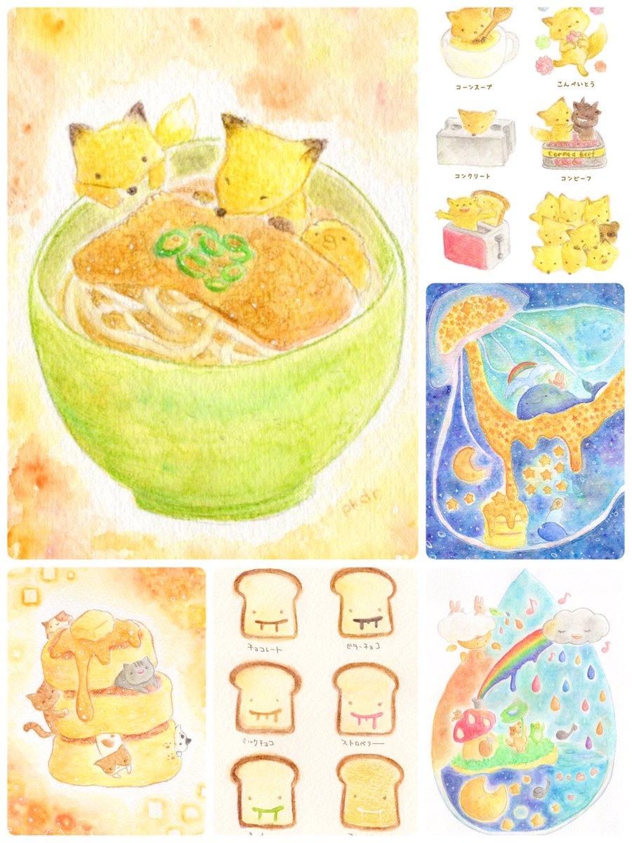 """ぴかでり on twitter: """".@lupopo_cafe 企画展ありがとうございます!水彩"""