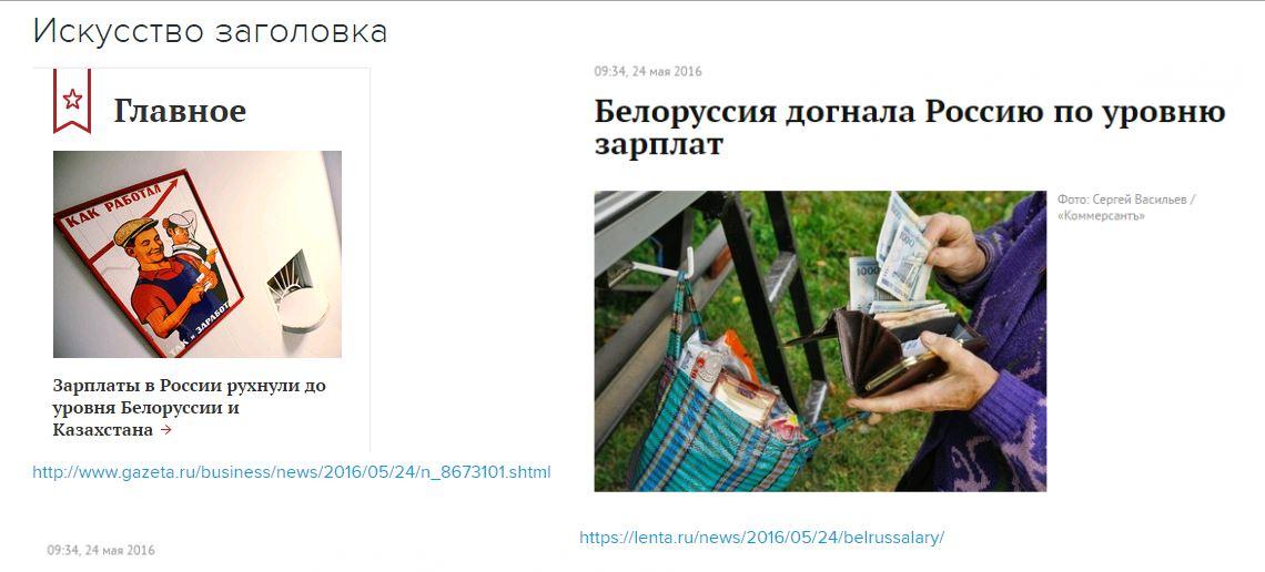 Посол Украины в США Чалый получил высокую государственную награду Польши - Цензор.НЕТ 9704