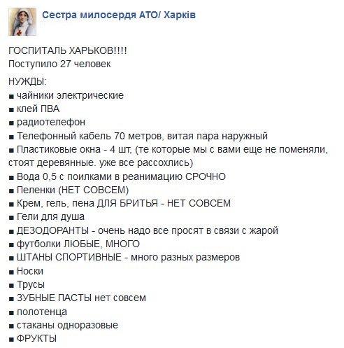 """""""Допрашивали, били, чтоб я рассказывал о блокпостах"""", - террористы пытают детей на Донбассе, чтобы заставить их шпионить - Цензор.НЕТ 6041"""
