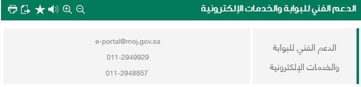 وزارة العدل On Twitter خدمة الاستعلام عن معاملة للتعرف على حالة المعاملة وبياناتها رابط الخدمة Https T Co M3er6nfbkc شرح الخدمة Https T Co L0ooiegryl