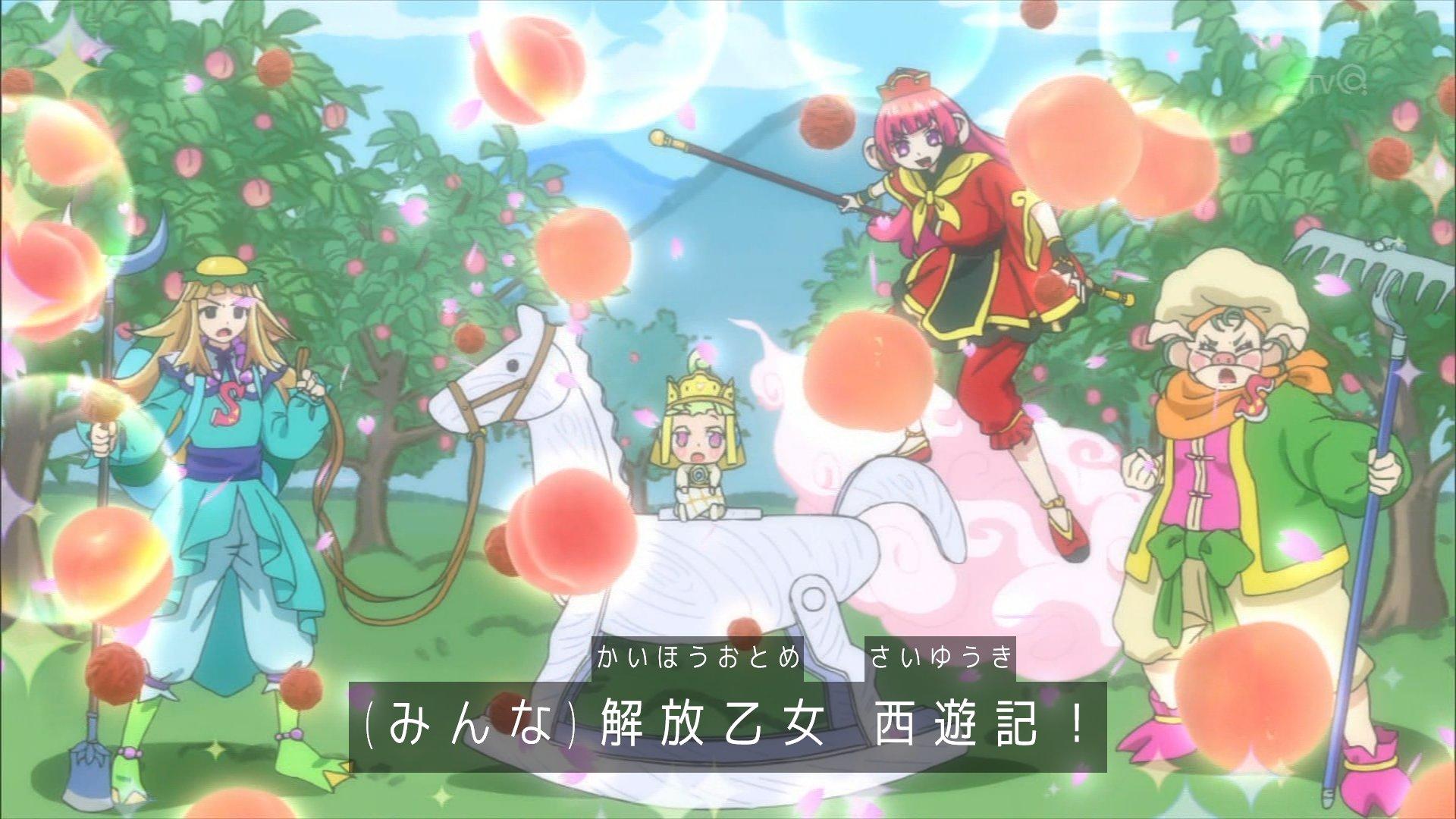 スーパーミラクルうめぇピーチ