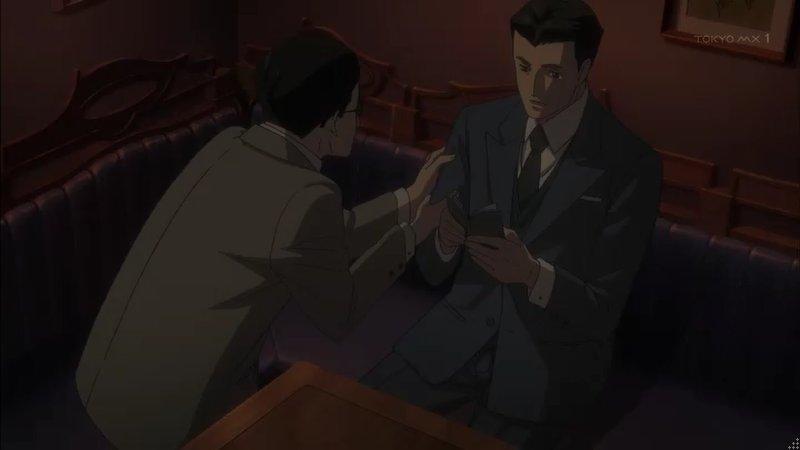ダブル・ジョーカー(前編)