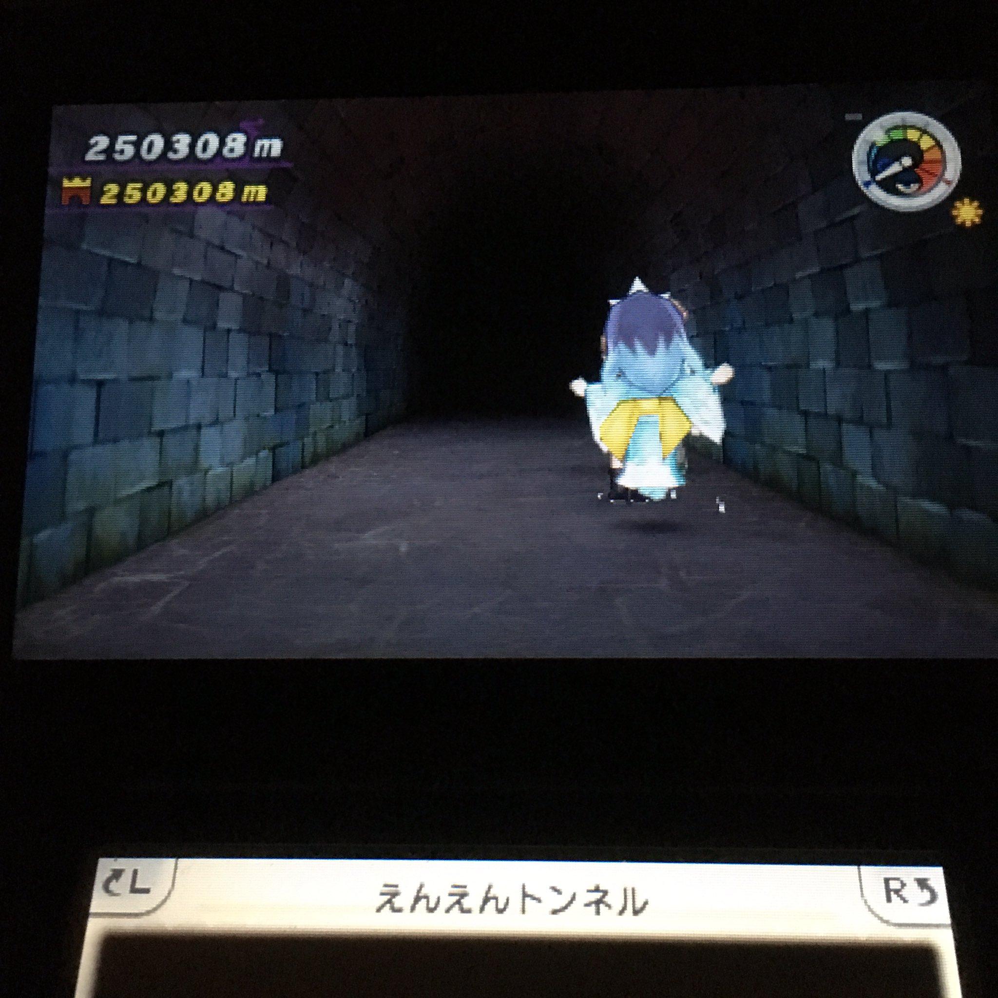 トンネル 2 妖怪 ウォッチ えんえん