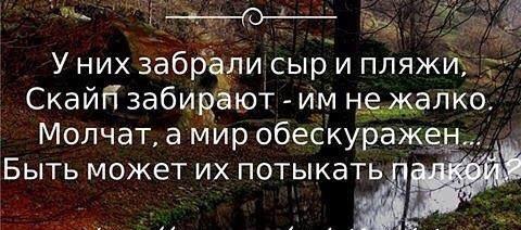 """""""Я на 99% прогнозирую, что санкции против России будут продлены до конца года"""", - Чубаров - Цензор.НЕТ 2891"""