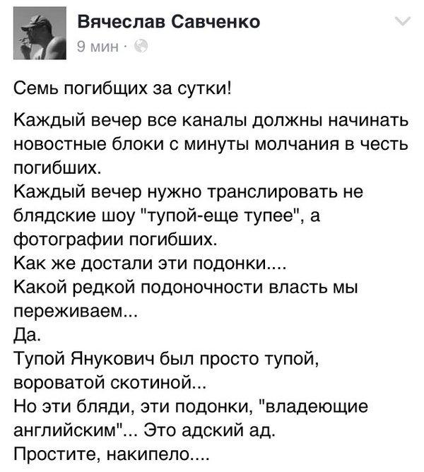 Террористы нанесли минометный удар по жилому сектору Авдеевки, - Аброськин - Цензор.НЕТ 8389