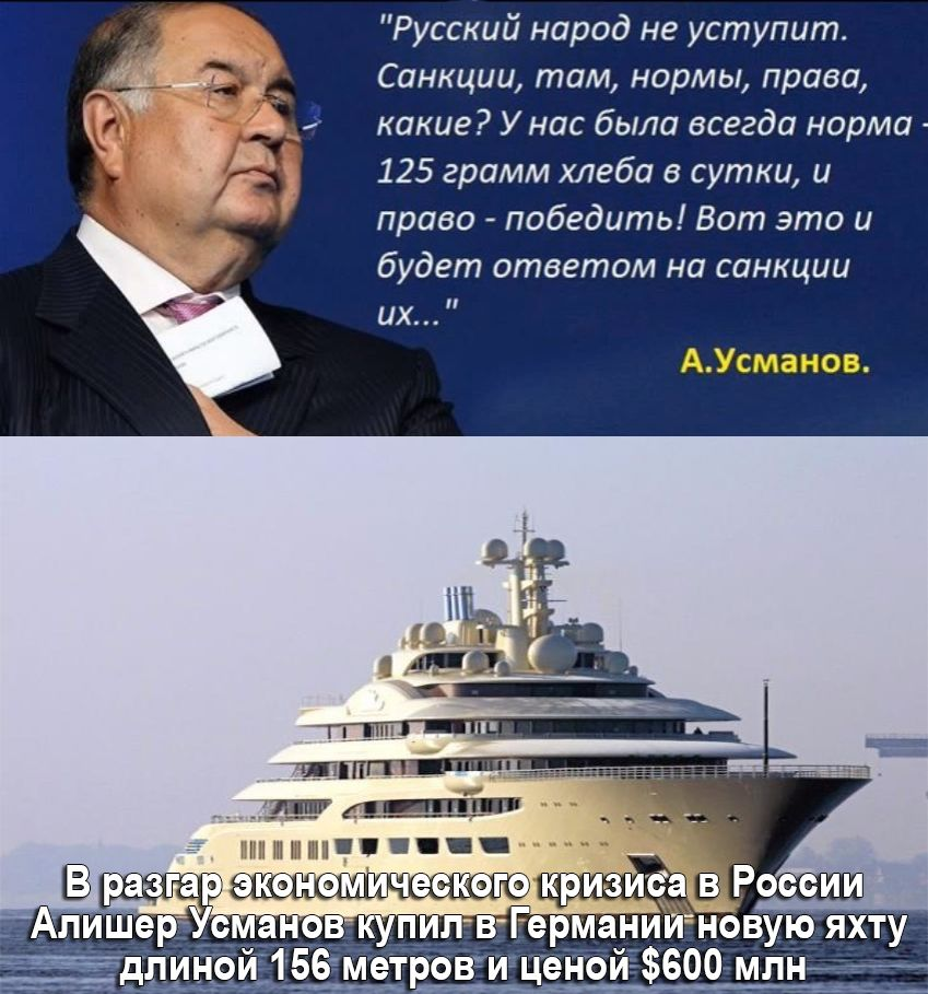 Госдума разрешила попавшим под санкции россиянам не отчитываться о доходах и не платить налоги в РФ - Цензор.НЕТ 26