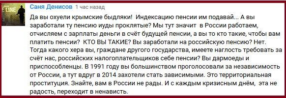 Разработан законопроект по ограничению ввоза антиукраинских книг из России, - Кириленко - Цензор.НЕТ 2771