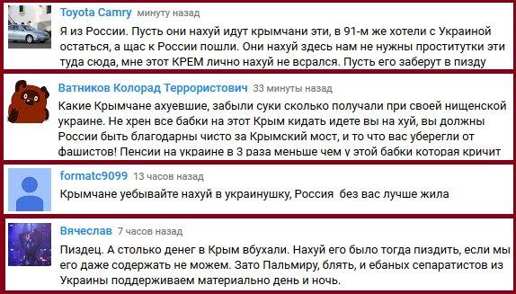Медведев - пенсионерам в оккупированном РФ Крыму: Денег нет, но вы держитесь. Всего доброго - Цензор.НЕТ 8590