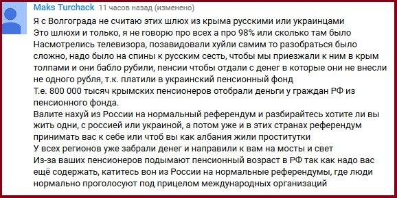 Медведев - пенсионерам в оккупированном РФ Крыму: Денег нет, но вы держитесь. Всего доброго - Цензор.НЕТ 8963
