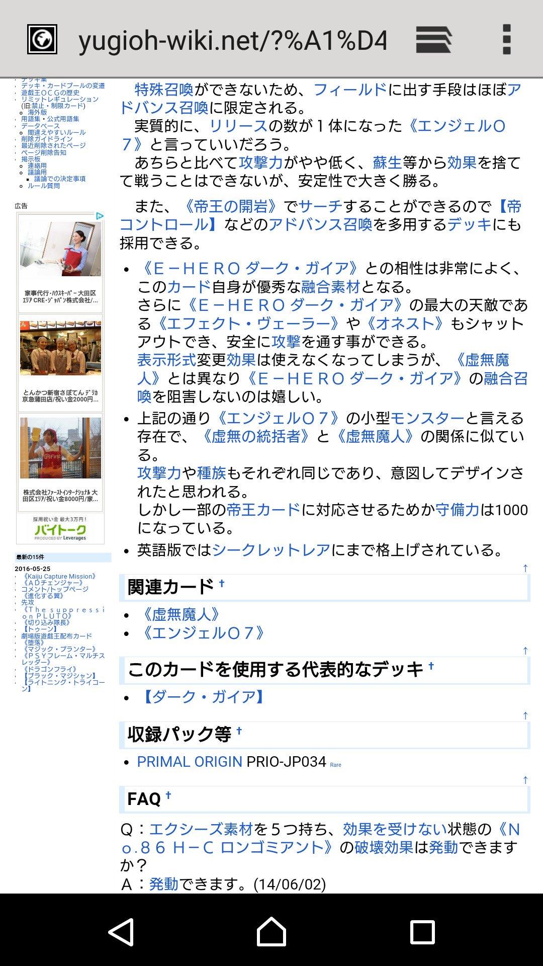 遊戯王 禁止 wiki