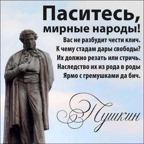 Российского писателя Гандлевского задержали в Москве за сорванный портрет Сталина - Цензор.НЕТ 4145