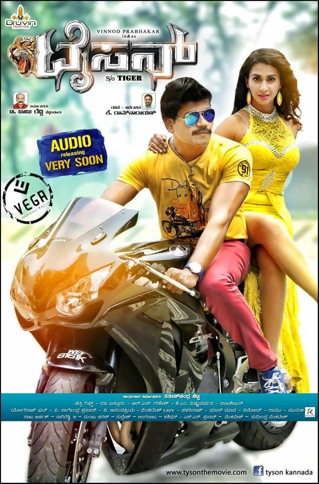 Tigers Movie 5 Dual Audio Hindi