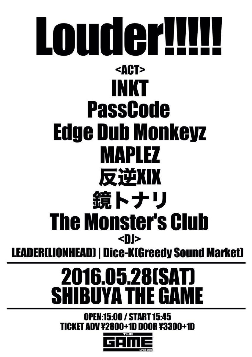 【緊急速報‼︎】 2016.05.28(土) Louder!!!!! @SHIBUYATHEGAME