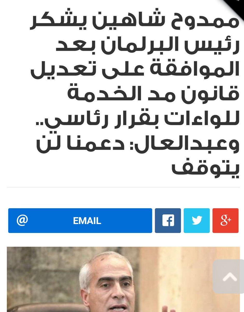 متابعة يومية للثورة المصرية - صفحة 40 CjSj_D_UoAAeAlv