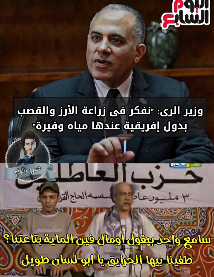 متابعة يومية للثورة المصرية - صفحة 40 CjSo_EqWgAAG9Pg