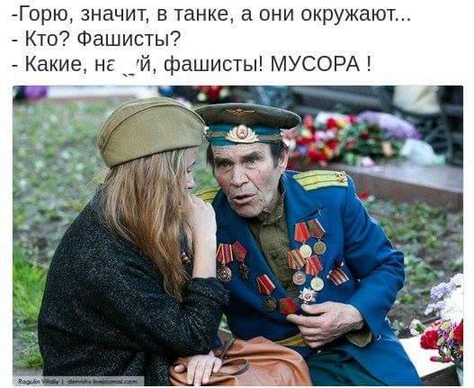 Фейгин о дальнейшей судьбе ГРУшников Ерофеева и Александрова: Вы больше никогда о них не услышите. Они исчезнут - Цензор.НЕТ 3216