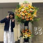 Image for the Tweet beginning: オダナナが午後8時をお知らせします♬ #欅坂46 #織田奈那